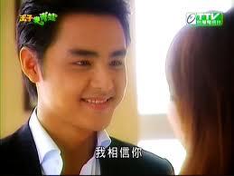 md smile 2